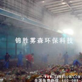 重庆垃圾站除臭设备-高压喷雾除臭设备厂家