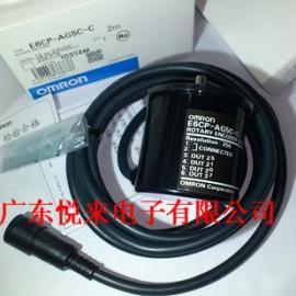 欧姆龙E6CP-AG5C-C编码器