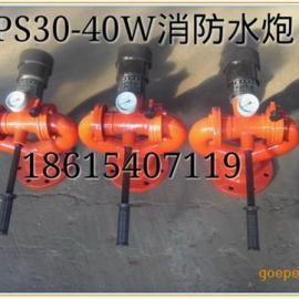 高邮固定可调式消防水炮