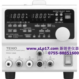 德士Texio 2路直流安定化电源PW18-3ADP