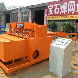 丝网焊网机亮丝排焊机网片机支护网焊网机排焊机