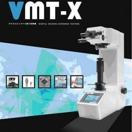 进口维氏硬度计 型号:日本菘泽VMT