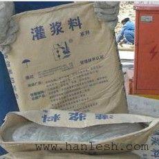 无收缩设备基础灌浆料BY-60