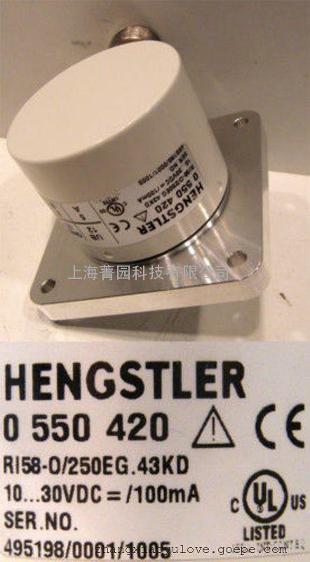亨士乐RI59-O/10EQ.7AKA增量式编码器批发