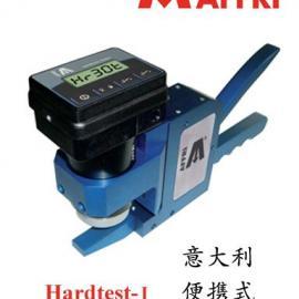 进口便携式硬度计 型号:Affri HardtestI