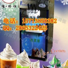 郑州哪有卖冰激凌机的 郑州冰淇淋机多少钱一台