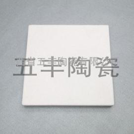 五峰山牌防腐耐酸瓷板供应商