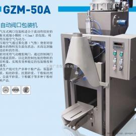 普通砂浆气动包装机/预拌砂浆气动包装机