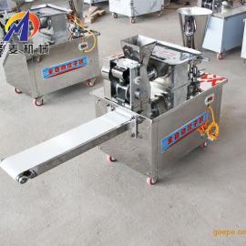 蒸饺子机,小型饺子机器,小型蒸饺成型机
