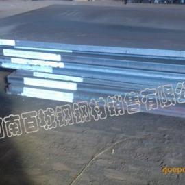 SA387GR12/GR11定轧期货锅炉及压力容器用钢板