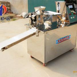 饺子机器,智能饺子机,新款智能饺子机
