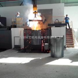 供应2吨中频熔炼炉、中频感应炉成套设备、中频炉配件