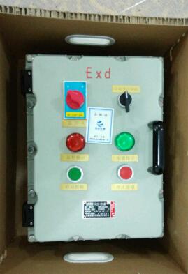 铸铝防爆电控箱 防爆电控箱制造厂
