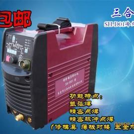sh-d01精密模具修补冷焊机