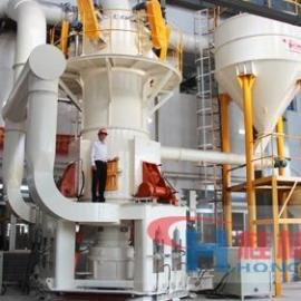 HLMX超细立式磨粉机
