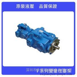 威格士PVH098柱塞泵美国威格士液压泵PVH配件大全