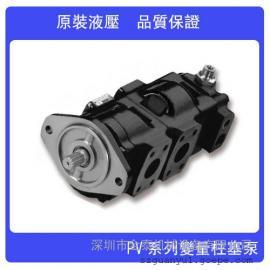 授权分销 PARKER/派克液压泵 PVplus柱塞泵现货