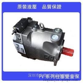 派克PARKER柱塞泵 PV016R1E1T1NMRC