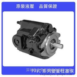 派克PARKER PV系列轴向柱塞泵