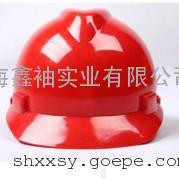 供应伐木工安全帽 防护安全帽 伐木防护头盔