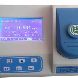 实验室专用氨氮快速水质测定仪