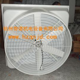 杭州奇诺1460型防腐耐酸碱方型百叶窗玻璃钢负压风机