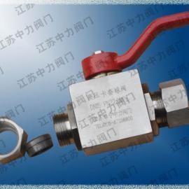 供应CNG天然气Q91N-320P卡套式高压球阀