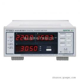 杭州远方 PF9901 功率表 电参数测试仪 智能电量测量