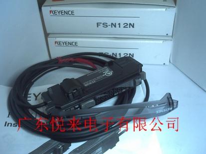 基恩士FS-N12N