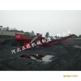 甘肃移动分煤机厂家