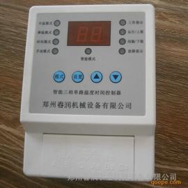 温度时间智能控制器,锅炉温度控制器,风机时间控制器