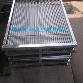 铝合金挡水板、挡水器、分风板(净化组合式空调机组配套)