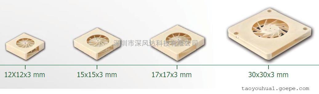 UB3F3-500微型鼓风机-建准