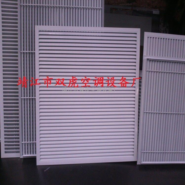 【高清图片】外墙防雨百叶风口、靖江空调风口生产厂家