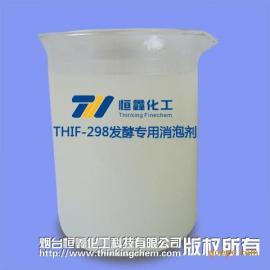 石棉瓦专用消泡剂,石棉瓦消泡剂生产厂家