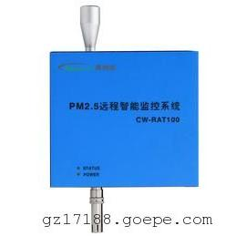 CW-RAT100 PM2.5远程智能监控系统