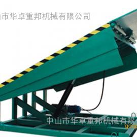 仓库装卸货平台 液压登车桥 物流集装箱 华卓重邦