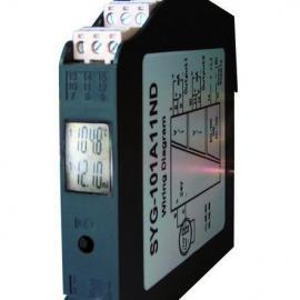 热电阻输入安全栅 上海安全栅 安全栅厂家