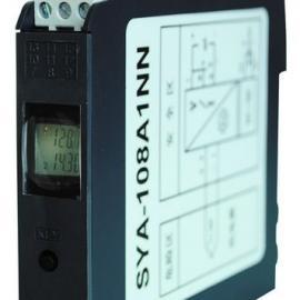 智能型隔离器供应 隔离器价格 隔离器厂家