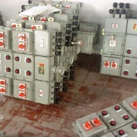 防爆动力箱,广东防爆动力箱,温州防爆动力箱