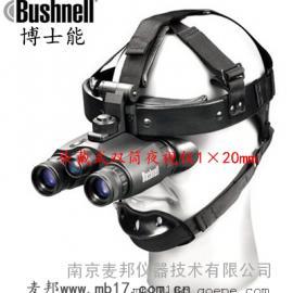 头戴手持两用夜视仪1X20博士能双筒(261020)