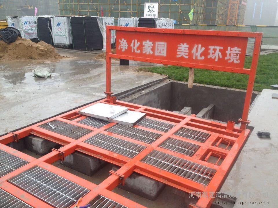 迈极工程车洗车台 建筑工地车辆清洗机