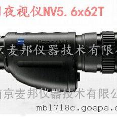 卡尔蔡司NV 5.6x62 T单筒夜视仪523007