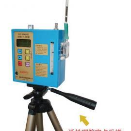 供应便携式FCC-1500D防爆型大气采样器