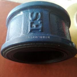 台湾富山阀门  双瓣止回阀 FS074止回阀 原装