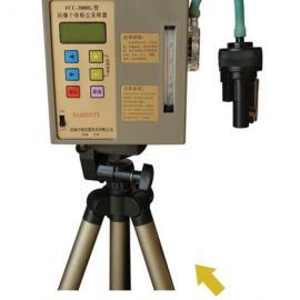 FCC-3000G防爆型粉尘采样器