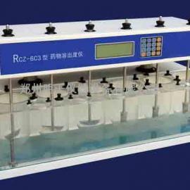 RCZ-6C3智能溶出试验仪,溶出度仪,溶出度测试仪厂家