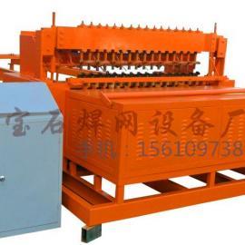 致富首选宝石BS-220煤矿支护网排焊机煤矿支护网片排焊机