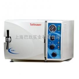 2540MK机械式半自动台式蒸汽灭菌器,腾氏灭菌器
