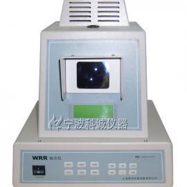 易测WRR目视熔点仪